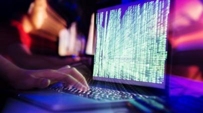 США не исключают ответных мер из-за кибератаки на компанию JBS