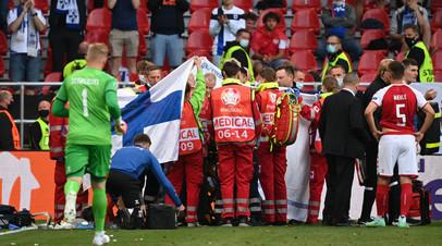 Сборная России выразила поддержку датскому футболисту Эриксену