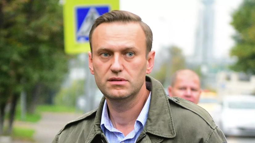 ФСИН заявила о намерении задержать Алексея Навального по прибытии в Москву