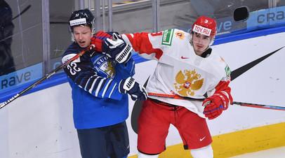 Опубликован видеообзор матча между сборными России и Финляндии на МЧМ по хоккею