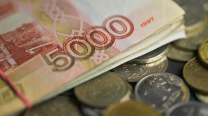 Россияне назвали желаемый размер зарплаты в 2021 году