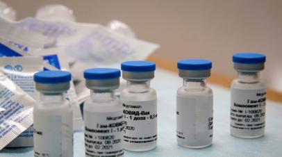 Мексика не исключает возможность приобретения вакцины из России