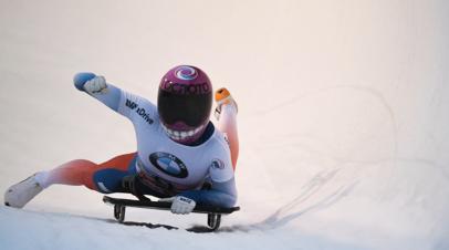 Никитина выиграла чемпионат Европы по скелетону