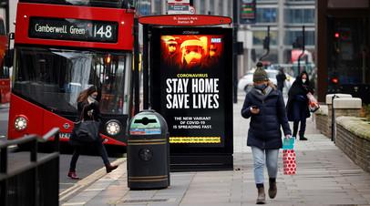 «Опасность достигла критической точки»: в Лондоне ввели режим чрезвычайной ситуации из-за коронавируса