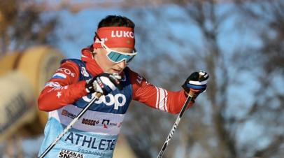 Ступак завоевала серебро в масс-старте на «Тур де Ски»