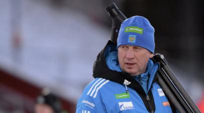 Польховский сообщил, что биатлонист Логинов по личным причинам уехал в Саратов