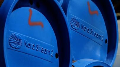 В МИД выразили уверенность в реализации проекта «Северный поток — 2»