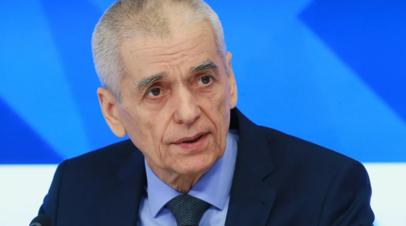 Онищенко дал рекомендации по крещенским купаниям в пандемию