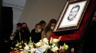 В Москве завершилось прощание с Грачевским