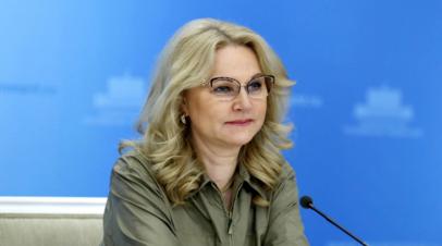Центр имени Чумакова передаст документы для регистрации вакцины 19 января
