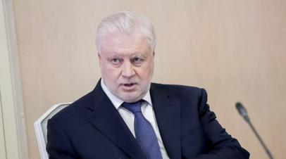 В «Справедливой России» заявили об объединении с двумя партиями