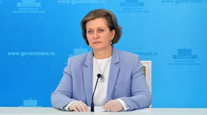 Попова высказалась о собственной вакцинации от COVID-19