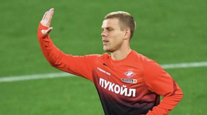 Бывший главный тренер Динамо: у Кокорина было желание попробовать себя в Европе