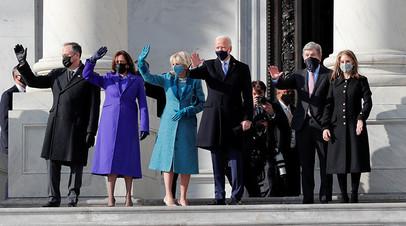 46-й глава государства: Джо Байден вступил в должность президента США