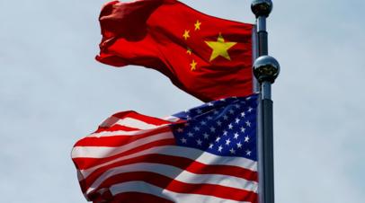 США вводят визовые ограничения против представителей Китая