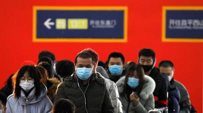 Власти Китая выявили за сутки 222 случая коронавируса