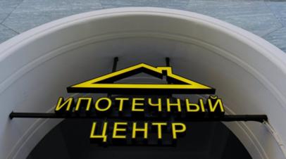 В Москве выдали более 47 тысяч льготных ипотечных кредитов в 2020 году