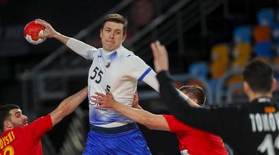 С шансами на плей-офф: как сборная России по гандболу разгромила Северную Македонию на ЧМ в Египте