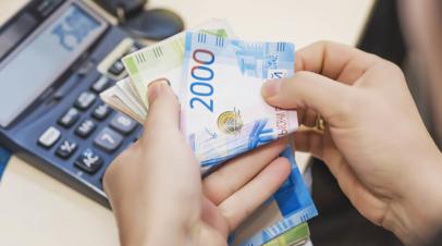Предприниматели Удмуртии получили кредиты на сумму более 3,2 млрд рублей в 2020 году