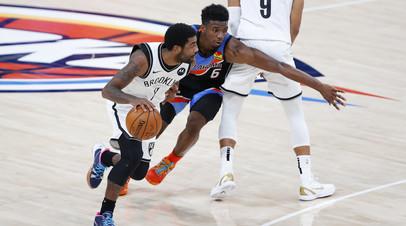 Трипл-дабл Хардена помог «Бруклину» разгромить «Оклахому» в НБА