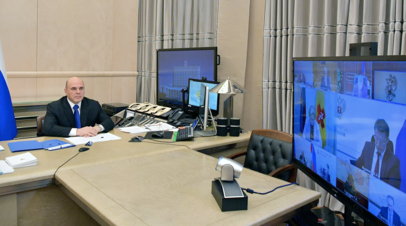 Мишустин оценил влияние пандемии на торговлю с Белоруссией