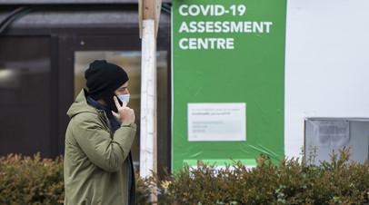 В Канаде за сутки выявили более 4 тысяч случаев коронавируса