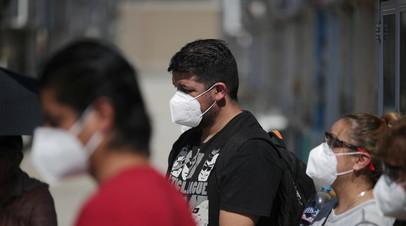 В Мексике число случаев заболевания коронавирусом превысило 1,8 млн