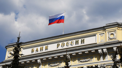 В Банке России оценили объёмы переводов посредством СБП
