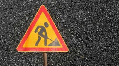 Власти Петербурга рассказали о планах по ремонту дорог