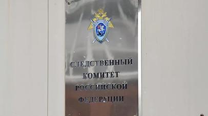Против судьи Новосибирского областного суда возбудили уголовное дело