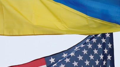 Глава МИД Украины заявил, что в отношениях с США «начинается новый день»