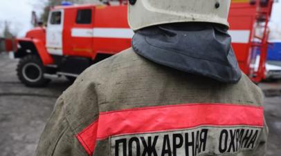После гибели рабочего при пожаре в Красноярске возбуждено дело