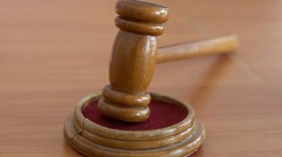 В Краснодаре перед судом предстанут обвиняемые в мошенничестве в сфере автострахования