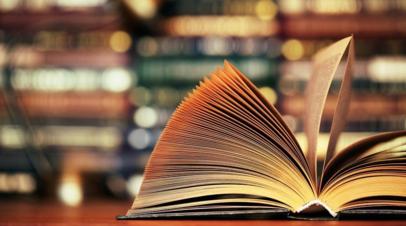 Московские библиотеки проведут виртуальные встречи с писателями