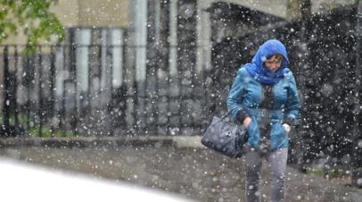 В Ленобласти ожидается резкое похолодание и снег