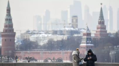 Синоптики предупредили о похолодании до -26 °C в столичном регионе