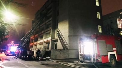 В Запорожской области Украины произошёл пожар в больнице