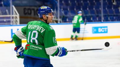 «Салават Юлаев» продлил серию побед в КХЛ, обыграв рижское «Динамо»