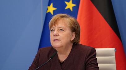 Меркель видит «свет в конце тоннеля» в ситуации с коронавирусом
