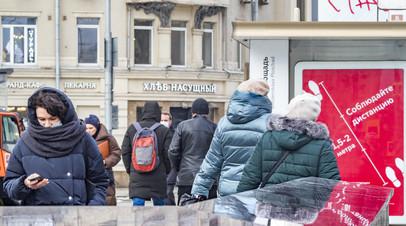 В России появится ГОСТ по информированию населения о ЧС