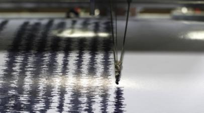 Землетрясение магнитудой 5,4 произошло у берегов Японии