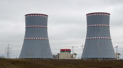 ЕП призвал приостановить запуск Белорусской АЭС