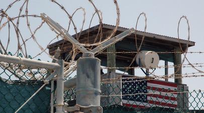 Пентагон поддерживает планы Байдена закрыть тюрьму Гуантанамо