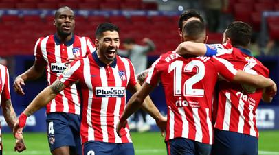«Атлетико» сыграл вничью с «Сельтой»