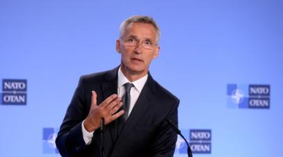 Генсек НАТО объяснил усиление альянса в Чёрном море