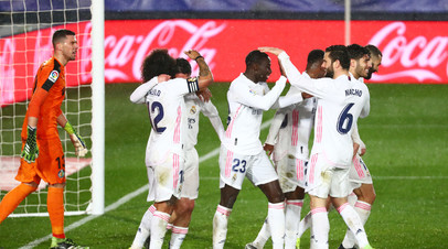 «Реал» одержал победу над «Хетафе» в матче Примеры
