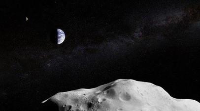 Российский научный прибор будет изучать астероид на китайском аппарате