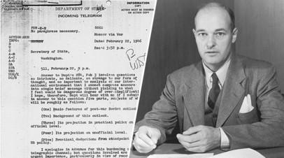 «Изложил концепцию будущих отношений с Россией»: как американский дипломат Кеннан повлиял на начало холодной войны