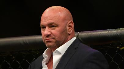 Глава UFC рассказал, как проиграл $1 млн