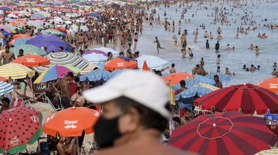 Число случаев коронавируса в Бразилии превысило 10 млн